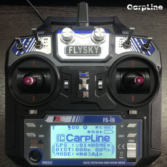Автопилот CARPLINE V2 на любой кораблик